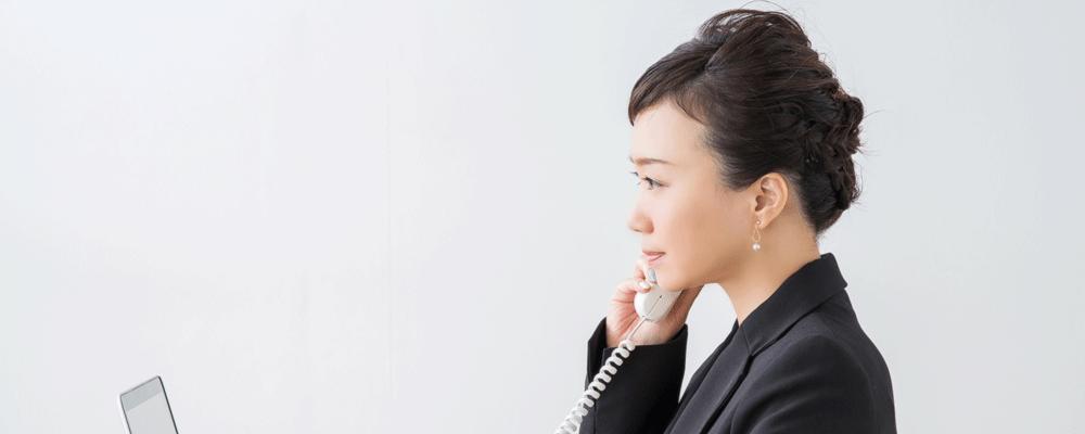 2.改めて担当者よりお電話させていただき、事前相談の日時を決定します