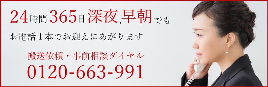 電話リンク